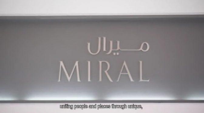 Customer story: Miral